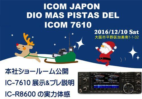 icom10dic